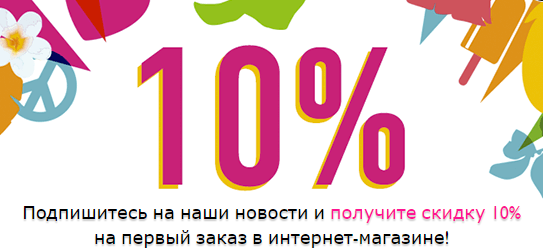Акции THE BODY SHOP в Шимановске
